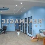 BMCB Office Before & After