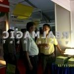 Intrade Malaysia 2010